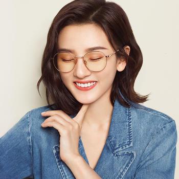 帕森防蓝光镜 宋祖儿明星同款眼镜框男韩版潮防辐射眼镜新款15764