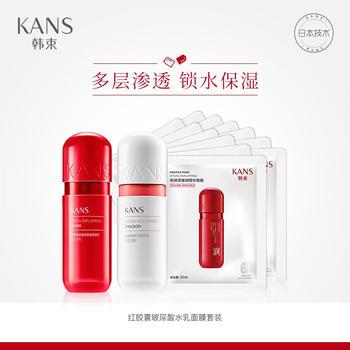 韩束 高机能红胶囊玻尿酸水乳面膜套装