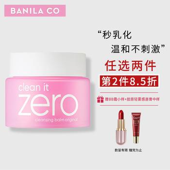 BANILA CO芭妮兰卸妆膏乳100ml脸部温和深层清洁女韩国正品