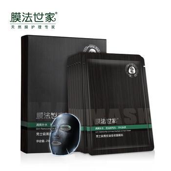 膜法世家男士吸黑控油多效面膜贴7片装 清爽补水 控油净肤