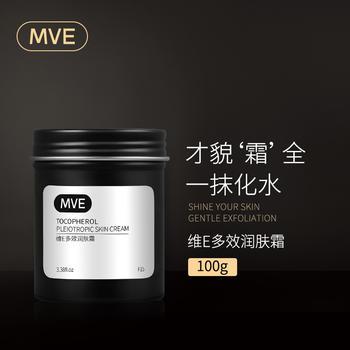 MVE维E多效润肤霜 保湿秋冬补水滋润修护亮肤肌肤身体乳官方正品