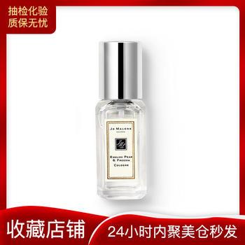 JO MALONE香水(英国梨与小苍兰香型)9ml