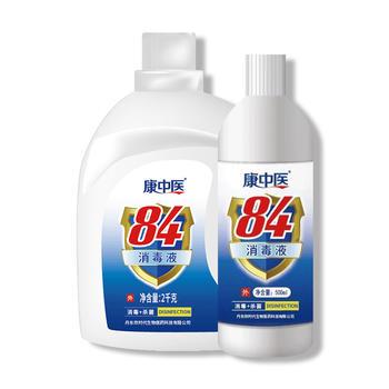 84消毒液500ml/2kg/3kg  快速消毒强力去污漂白