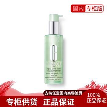 专柜正品 倩碧(CLINIQUE)清爽液体洁面皂200ml