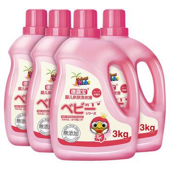 德露宝婴儿洗衣液3kg*4支母婴幼儿童孕妇适用无荧光剂孕妇儿童衣服