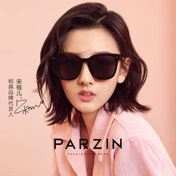 帕森太阳镜宋祖儿明星同款眼镜女方框时尚情侣潮墨镜遮阳新品92029