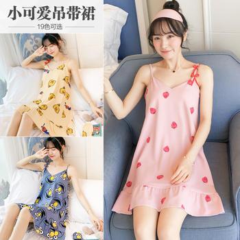 【2件49 3件69】(送眼罩)少女睡衣可爱吊带睡裙学生清新家居服连衣裙