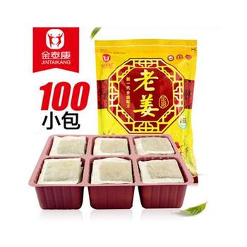 (买一送一)金泰康 老姜沐足粉100包/袋泡脚包驱寒祛湿增强免疫