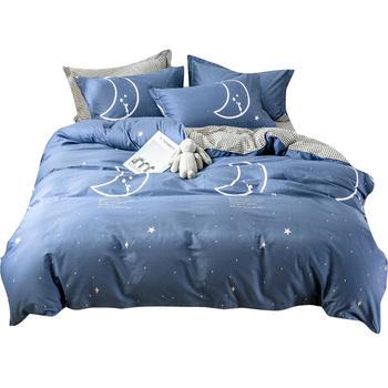 荻嘉茂 全棉斜纹床单四件套 星月神话 多款