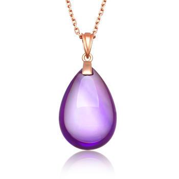 阿梵尼  18K玫瑰金紫水晶吊坠女士 水滴形项链