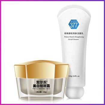 契尔氏G肽-美白祛斑霜(洁面+霜)