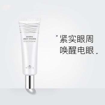 韩国MIORIO米澳拉去脂肪粒眼霜30ml小白管淡化细文黑眼圈亢皱补水
