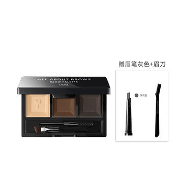【赠眉笔+眉刀】iFiona菲奥娜立体造型三色眉粉3g