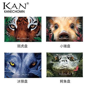 KAN探险家八色动物眼影老虎盘小猪盘鳄鱼冰狼盘超火