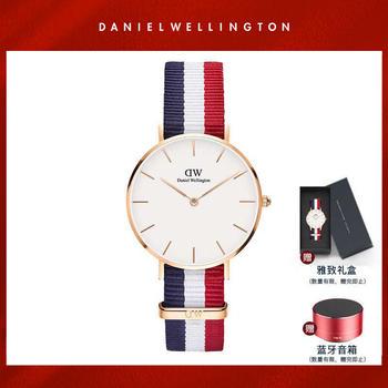Danielwellington 丹尼尔惠灵顿dw手表女 32mm女表女生织纹石英表学生潮