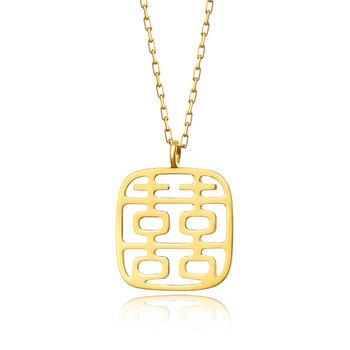 阿梵尼 18K金项链女 黄金色吉祥如意吊坠圆牌 黄金色喜字吊坠