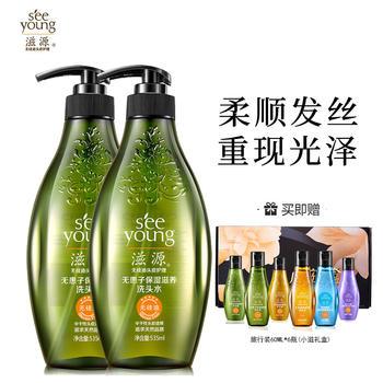 滋源 无患子保湿滋养洗发膏535ml(中干性),2瓶装
