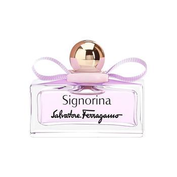【任嘉伦代言】意大利·菲拉格慕伊人女士淡香水5ml旅行装