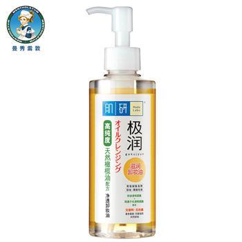 肌研极润净透卸妆油200ml橄榄油卸妆油温和卸妆滋润保湿