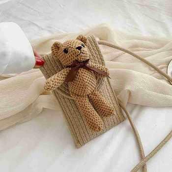 麦尔本时尚草编卡通小熊编织手机包ins网红潮百搭单肩斜挎洋气女包