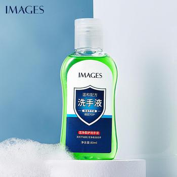 3瓶装形象美洁净柔护洗手液泡沫型易冲洗温和清洁滋润清爽保湿