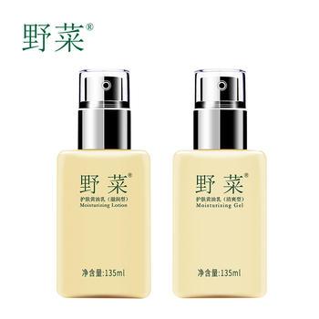 正品小黄油润肤乳清爽补水滋润保湿乳液面霜135ml(二合一)