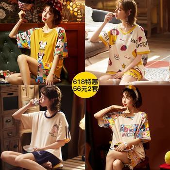 【2套56元,3套82元】韩版新棉质短袖睡衣套装/睡裙家居服 多款可选