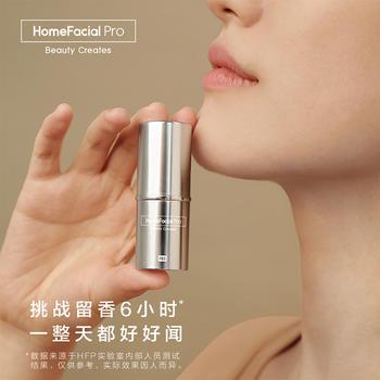 【重磅新品】HFP呼吸四季固体香水 小巧便捷低调补香