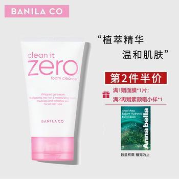 BANILA CO芭妮兰zero洁面乳洁面乳温和泡沫洗面奶女深层清洁韩国正品