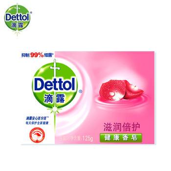 滴露健康香皂滋润倍护125克*6块 送皂托