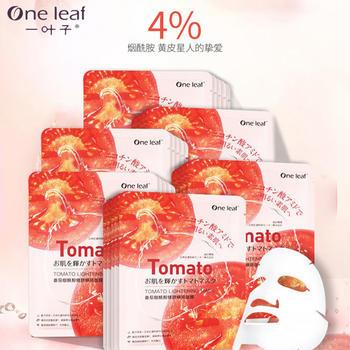 一叶子番茄烟酰胺修颜焕亮女学生补水保湿提亮肤色收缩毛孔20片