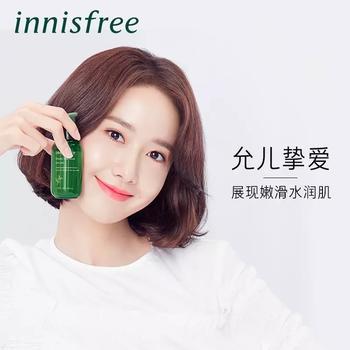 innisfree/悦诗风吟绿茶籽精萃肌底菁露小绿瓶补水