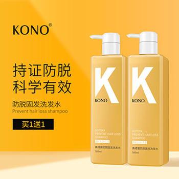 KONO高缇雅固发养发洗发水生姜精华控油强韧洗发露男女士通用 500ml