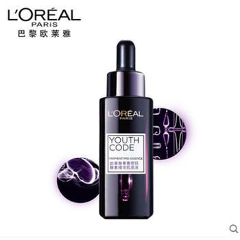 欧莱雅青春密码酵素精华肌底液  酵素复合精华,肌肤润泽柔滑