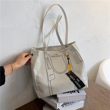 INME秋冬新款个性购物袋实用大容量单肩包网红同款