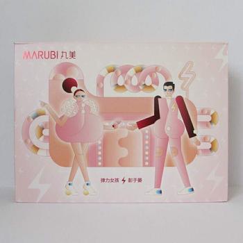 丸美MARUBI第五代弹力蛋白眼精华加爱礼盒
