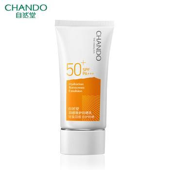 CHANDO自然堂 羽感致护防晒乳SPF50+/PA+++