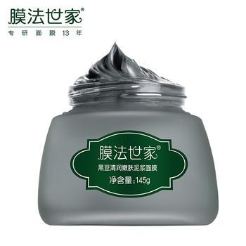 膜法世家面膜黑豆清润净透泥浆面膜145g