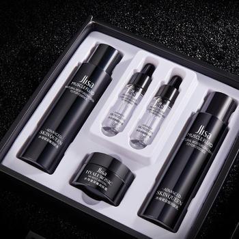 (5件*2套)肌琳莎 水母玻尿酸套盒(乳液+爽肤水+面霜+精华液*2瓶)