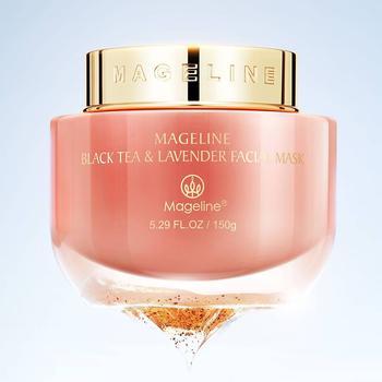 麦吉丽红茶薰衣草面膜修护嫩肤舒缓肌肤敏感