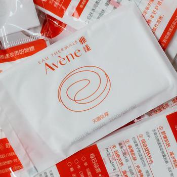 雅漾天然棉湿敷面膜纸膜3片装/包 5包/10包