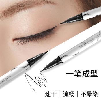 健 美创研大理石眼线笔防水防汗持久自然速干化妆品抖音网红