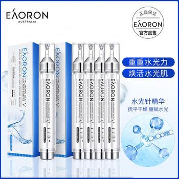 EAORON澳容涂抹式水光针精华液(第五代)10ml/盒