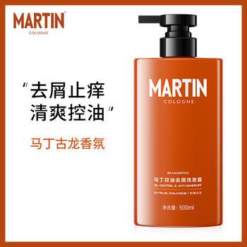 马丁古龙香氨基酸洗发水男士去屑止痒控油洗头膏持久留香专用会员
