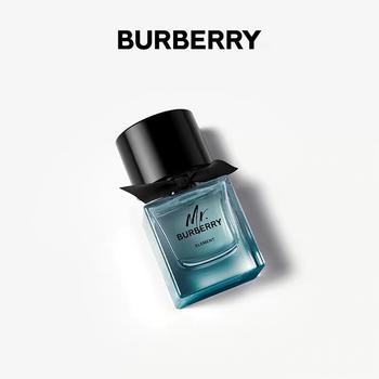 BURBERRY/博柏利先生元素男士淡香水香氛持久清新