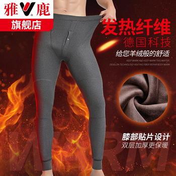 雅鹿德绒黑科技发热加绒加厚护膝保暖裤