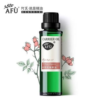 阿芙(AFU)玫瑰果油30ml 基础精油 修护纹路、补水滋润、亮颜美肤