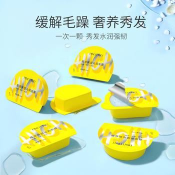 缤肌 高浓保湿沁润发膜 深层滋润修复保湿沁润小黄油发膜