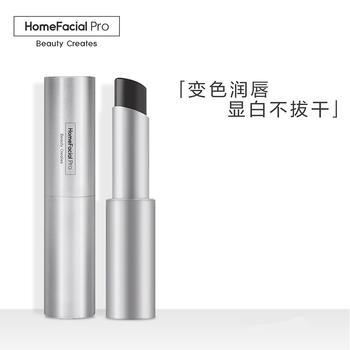 HFP神经酰胺修护变色润唇膏口红 变色限定版长效滋润防干裂保湿
