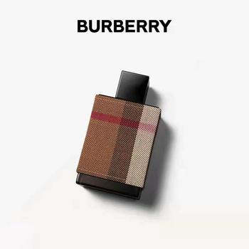 BURBERRY/博柏利伦敦男士香氛 木质花香调香水50ML30ML